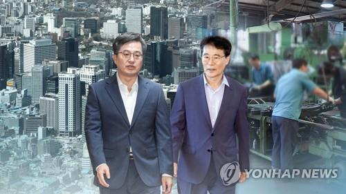 ◆…동시 교체된 김동연 부총리 겸 기획재정부 장관과 장하성 청와대 정책실장