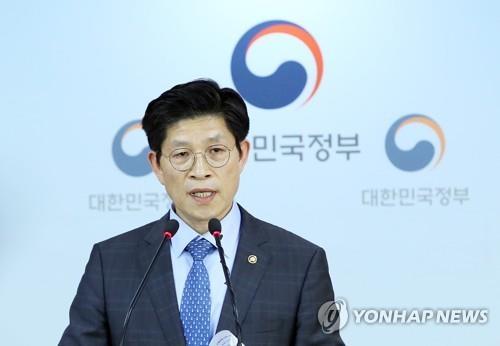 ◆…노형욱 신임 국무조정실장  [연합뉴스 자료사진]