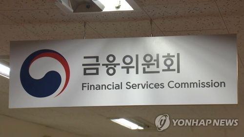 ◆…연합뉴스TV 제공