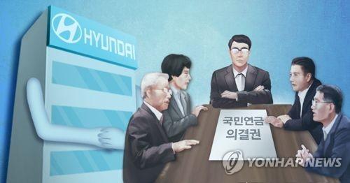 ◆…[제작 최자윤] 일러스트