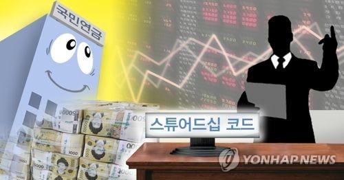 ◆…[제작 최자윤, 조혜인] 일러스트